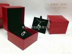 珠寶盒-CK戒墜盒