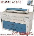 二手工程複印機