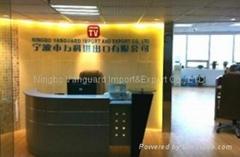 Ningbo Vanguard  Import&Export Co., LTD