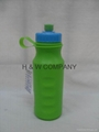 650ml Sports Water Bottle