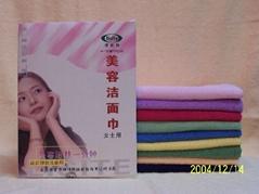 超細纖維女士美容潔面巾