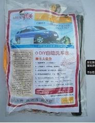 DIY自用电动洗车器