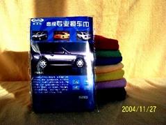 超细纤维汽车专用擦车巾