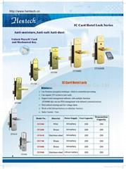IC-card hotel lock