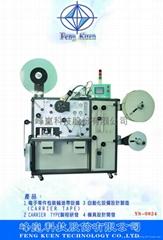 FENG KUEN TECHNOLOGY CO.,LTD.