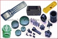 Injection plastic part / material handling