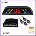 MINI LED car parking sensor system