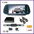 Parking Sensor Rearview System with