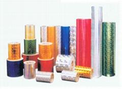 BOPP adhesive tape film