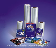 bopp laminating film