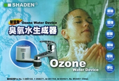 Ozone water Device