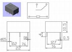 JQC-8F 型超小型通用直流電磁繼電器