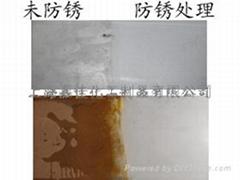 水性金屬防鏽劑