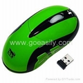 Wireless Multimedia Gamemouse with Remote Control Function