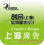 标牌标签设计印刷