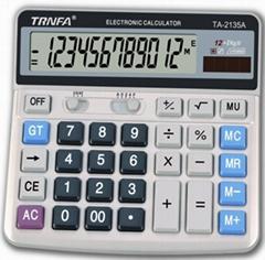 商务计算器