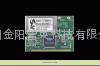 库存特价处理WIFI网卡-VT6655