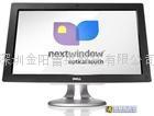 供应NextWindow光学式触摸屏
