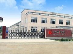 江蘇中寶機械科技有限公司