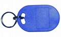 云南昆明钥匙扣感应IC卡 3