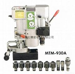 磁性鑽孔攻牙機MTM-930A