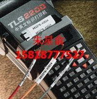 BRADY(貝迪)TLS2200 貝迪標籤機