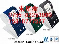 精工標籤機SLP440-CH標籤紙