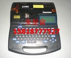 NTC線號機c-200t色帶佳能c-200t線號機