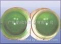 綠色特氟龍塗料