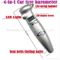 High-Accuracy 4-in-1 Digital LED Car Air Pressure Tyre Gauge/Car Tyre barometer
