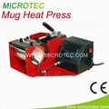 Digital Mug Heat Press, Mug Press