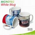 11oz Coated Mug for Sublimation Purpose