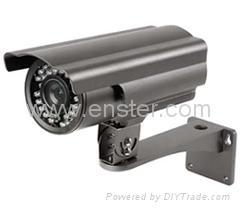 Weatherproof IR IP Network Camera