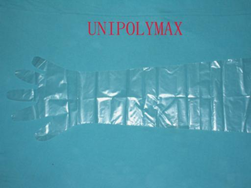 加长PEEVA图纸-UPM-VG03-Unipolymax(中手套设计给水课程管网图片