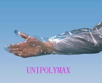 EVA石油砂泵-UPMVG-1-Unipolymax(中国江长袖手套图纸图片
