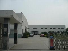 张家港市宝利莱防护用品有限公司
