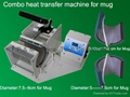 Combo  heat transfer machine for mug