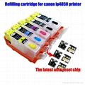 Refillable ink cartridge with auto reset chip for the latest canon printer