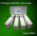 HP 1050 / 1055 compatible refill ink cartridge