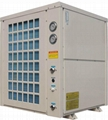Cooling & Heating air to water heat pump