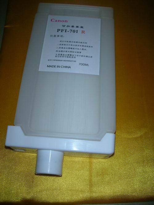 佳能 Canon PFI-701墨盒 1