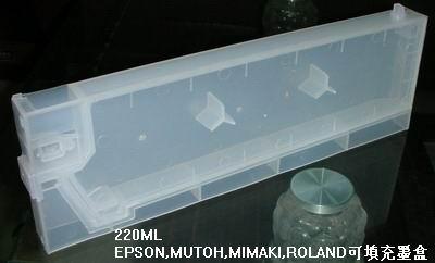 EPPSON,MUTOH,MIMAKI,ROLAND连供墨盒 1