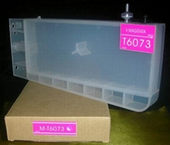 4800/4880连供墨盒.PP材料