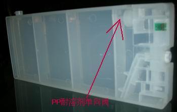 EPSON7880/9880连供墨盒 3