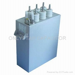 INDUCTION HEAT CAPACITOR