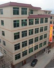 Shenzhen xingdaxiang industry and Trade Development Co., Ltd