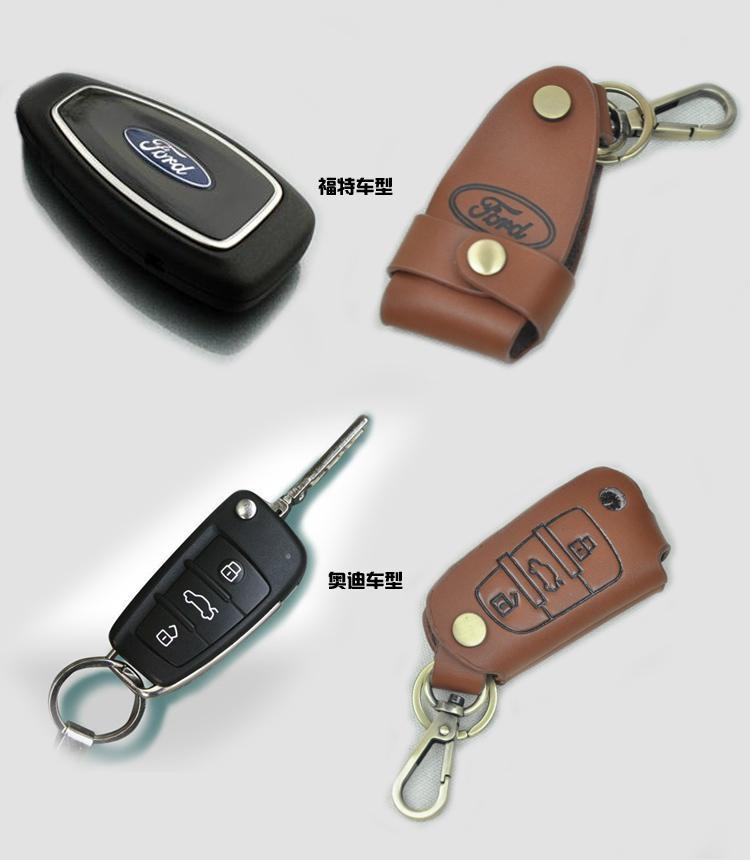 汽车遥控钥匙包 (中国 生产商) - 广告礼品 - 工艺