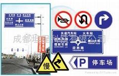 道路标志标牌
