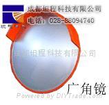 道路反光鏡/成都廣角鏡/交通凸面鏡/停車場廣角鏡/公路球面鏡