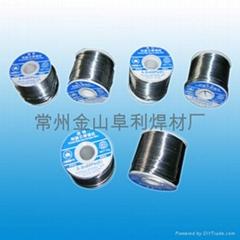 铝铜焊接剂